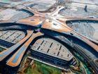 大兴机场获取国际航权占优