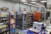 小卖部升级便利店推至全国
