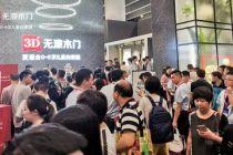 """有颜有值还""""零风险""""     3D无漆木门成为2019广州建博会""""人气王"""""""