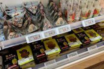 便利店熟食受热捧 苏宁小店7月熟食商品销量环比增长至92%