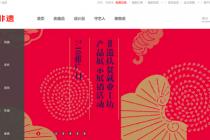 京东上线非遗频道 首批引入3万件非遗作品