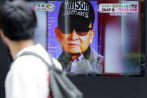 杰尼斯社长喜多川辞世  日本男团造星经济风光也去了