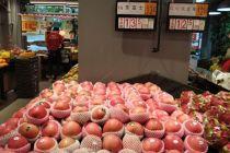 食品拉动6月CPI上涨2.7%