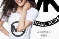 吴磊、宋祖儿代言 MK再借流量明星瞄准更年轻客群