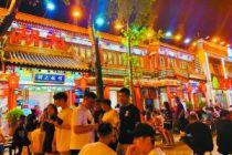 来北京,不得不去的夜宵一条街