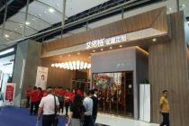亮相广州建博会,艾依格以三大系列诠释轻奢时尚