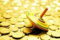 挪用基金财产等成主因 私募业年内已收28份罚单