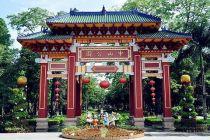 中山公园宰牲亭将启动修缮工作 预计明年9月完工