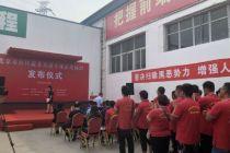 防山寨  北京市社区蔬菜直通车将带码上岗