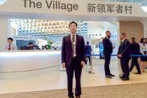 大亚圣象陈晓龙:中国实业全球化制胜之道