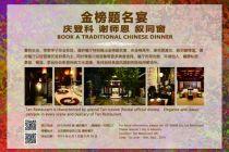 北京国际饭馆