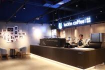 瑞幸咖啡进驻火车站  全国门店数量达3000家