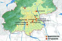 京城农产品将告别新发地单核时代