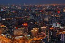 上半年北京居民钱花在哪儿
