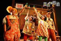 《舅舅的阁楼》亮相第九届中国儿童戏剧节
