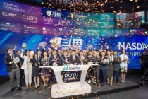斗鱼今日登陆纳斯达克 成今年以来中概股最大规模赴美IPO