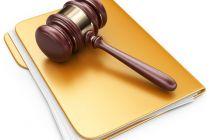 废止103件司法解释 最高法力挺民企产权保护