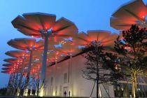打造夜游名片 北京世园会开启暑期消夏模式
