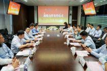 携手共创!鸿坤地产集团与北方国建控股签订战略合作协议