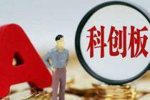 证监会副主席李超:希望中介机构当好资本市场的守门人