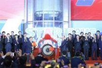 北京首批5家科创板企业上市 科创实力稳居全国第一