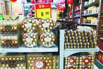 收購藍罐曲奇 費列羅求解淡季銷售難題