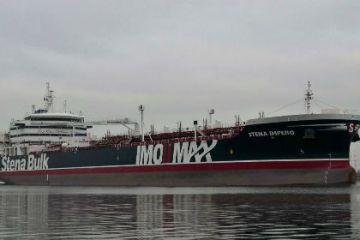 英国油轮被扣 海湾风云突变