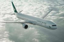 拓展廉航版圖 國泰航空將香港快運收入囊中