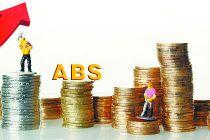 消费金融ABS发行回暖 巨头平分天下