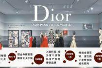 迟来的Dior中国线上店能有多少竞争力