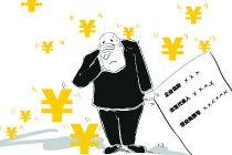 借贷信息隐了又现 轻易贷在担心什么