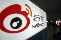 微博回應明星勢力榜退款事件