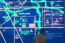 11家楼盘单周单?#22363;?#20132;过亿元  京城限竞房占据半壁江山