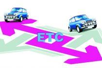 ETC免费盛宴背后的门道