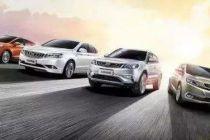 中国自主品牌汽车成果汇报展将于9月开幕