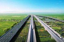 北京新机场专线票价将不超36.5元