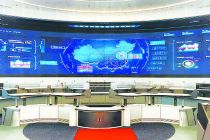 城商行的金科探路:北京银行老大样本