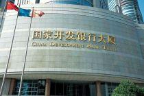 國家開發銀行原黨委書記、董事長胡懷邦接受紀律審查和監察調查
