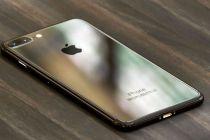 多元化轉型 蘋果iPhone收入7年來首次低于總營收一半