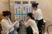 怪兽充电正式入驻杭州宋城景区