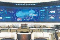 城商行的金科探路:北京銀行老大樣本
