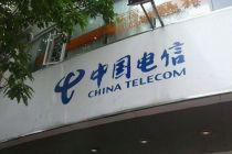 中國電信本月推出新版暢享套餐