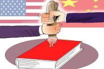 經貿磋商一波三折:美方背信棄義,中方堅決反制
