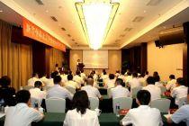 新華保險北京分公司上半年業務實現穩健增長