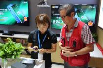 北京退休工程師成全國首位5G手機買家