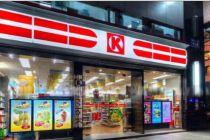 蘇寧小店收購廣州全部60多家OK便利店