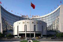 央行將于8月14日在香港發行300億元人民幣央行票據