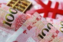 """中國央行:美方無理給中國貼上""""匯率操縱國""""的標簽,是損人又害己的行為"""