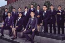 12位经纪人荣膺贝壳五星勋章:引领新一代房产服务者形象崛起