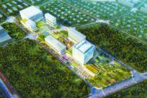 北京银行:换挡金融科技